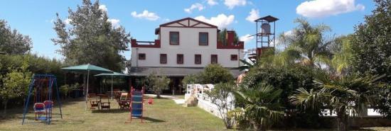 Cabaña Cabañas Los Teros - San Pedro