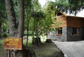 Cabaña Cabañas Rumel - Villa la Angostura